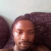 Fondo Etienne, 30, г.Дуала