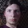 Ростислав, 32, г.Житомир