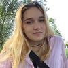 Амалия, 17, г.Франкфурт-на-Майне