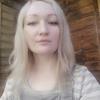 Галина, 34, г.Тюмень