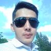 Эмир, 23, г.Петропавловск