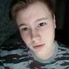 Саша, 17, г.Барнаул
