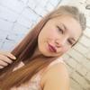 Рита Авдеева, 22, г.Орел
