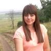 Olesya, 24, Blagoveshchensk