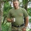 Виталий, 42, г.Свободный