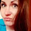 Марина, 29, г.Томск