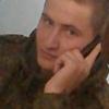 Alexander, 20, г.Чаны
