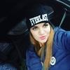 Наталья, 21, г.Красноярск