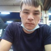 Аркадий 28 Москва