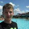 Egor, 23, Zhytkavichy