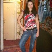 Юлия 31 Борисполь