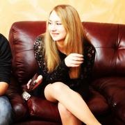 Подружиться с пользователем Татьяна 28 лет (Водолей)