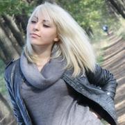 Екатерина 29 лет (Овен) Воронеж