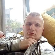 Максим 33 Киев