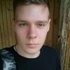 Павел, 20, г.Нижний Тагил