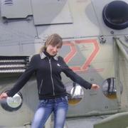 Катя, 33 года, Рак