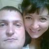 Кристина, 30, г.Пестравка