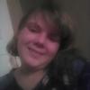 Crystal, 21, г.Портленд