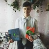 Александр Орехов, 19, г.Глубокое