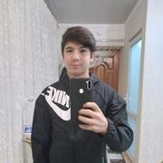 Данил 18 Челябинск