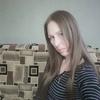 Марина, 38, г.Домодедово