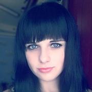 Екатерина 28 лет (Телец) Покровск