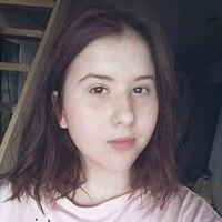 Аксинья, 21 год, Рыбы, Москва