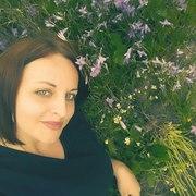 Анна 31 год (Близнецы) Орша
