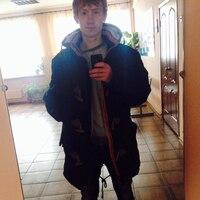Максим, 26 лет, Дева, Кемерово