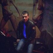 Азик, 30, г.Чайковский