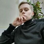 Татьяна, 21, г.Орел
