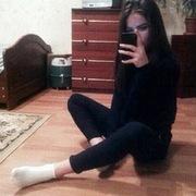 Мария, 24, г.Уральск