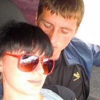 Кристина, 28 лет, Овен, Краснодар