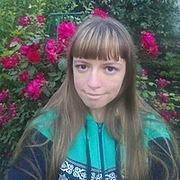 Наталья, 27, г.Гуково