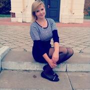 Юлия, 22, г.Мценск