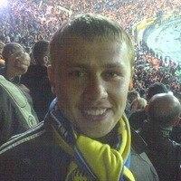 Dmitriy, 32 года, Овен, Котлас