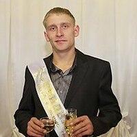 Павел, 30 лет, Дева, Березовский (Кемеровская обл.)