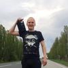 александр, 21, Чернігів