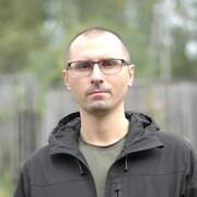Кай, 36, г.Таганрог