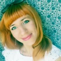 Анна, 39 лет, Рыбы, Волгодонск
