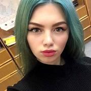 Аня 20 Архангельск
