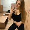 Настя Коваль, 22, г.Киев