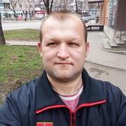 Роман Чернявский 35 Кривой Рог