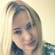 Наталья 40 лет (Лев) хочет познакомиться в Александре-Невском