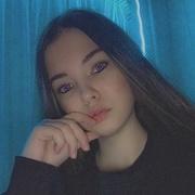 Евгения, 18, г.Екатеринбург