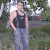 Dima, 37, Pushchino