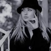 Дарья, 30, г.Кропивницкий