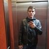 Александр, 27, г.Берлин