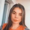 Margarita, 20, г.Георгиевск