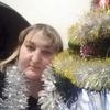 Елена, 38, г.Иркутск